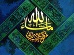 صور زخارف اسلامية