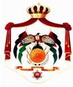 شعار/خريطة للمملكة الأردنية الهاشمية... مجلة نبع الأصالة